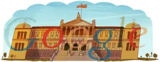 300 Aniversario de la apertura de la Biblioteca Nacional al público